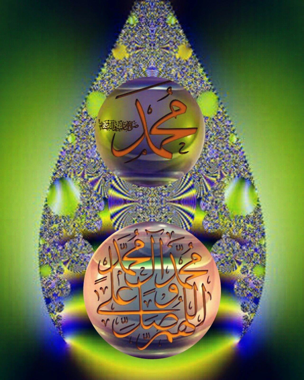Pin on Beloved Sallallahu alayhi wa aalihi wa sallam
