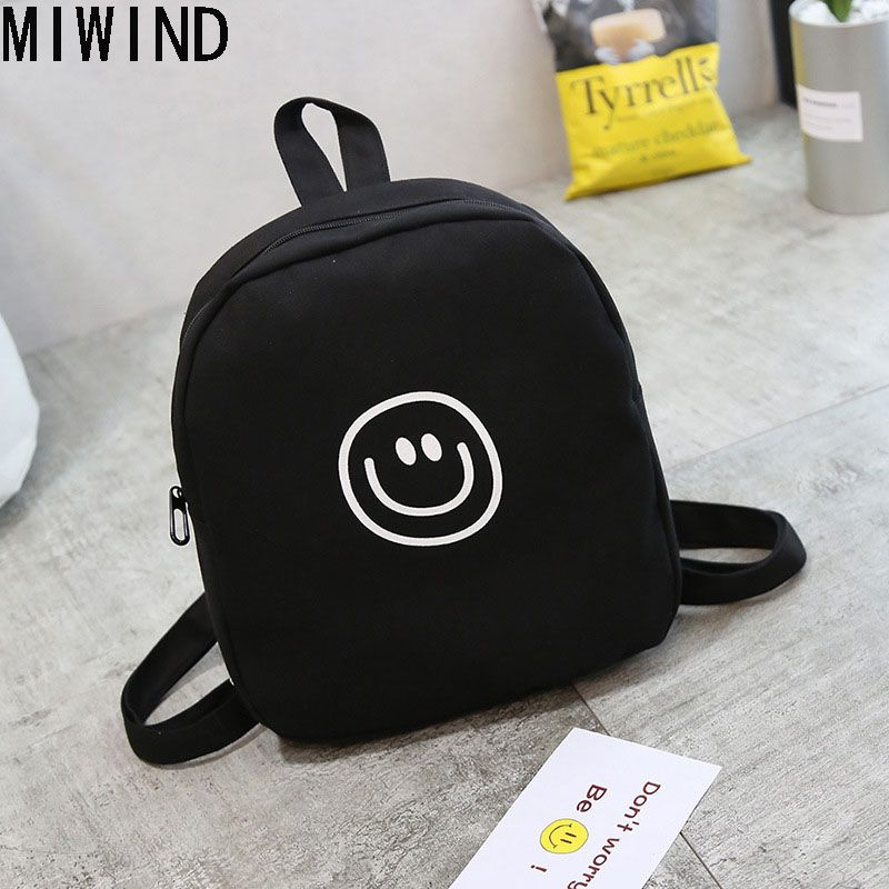 1636255702 Cheap school bags for teenagers