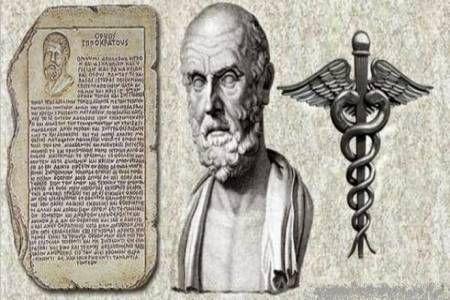 Ο Ιπποκράτης είχε βρει το φάρμακο κατά του καρκίνου - Δείτε τους 6 κανόνες