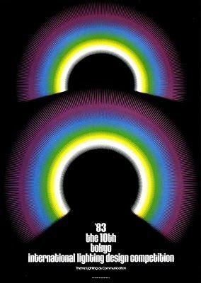 1964 Tokyo Olympics Posters by Yusaku Kamekura