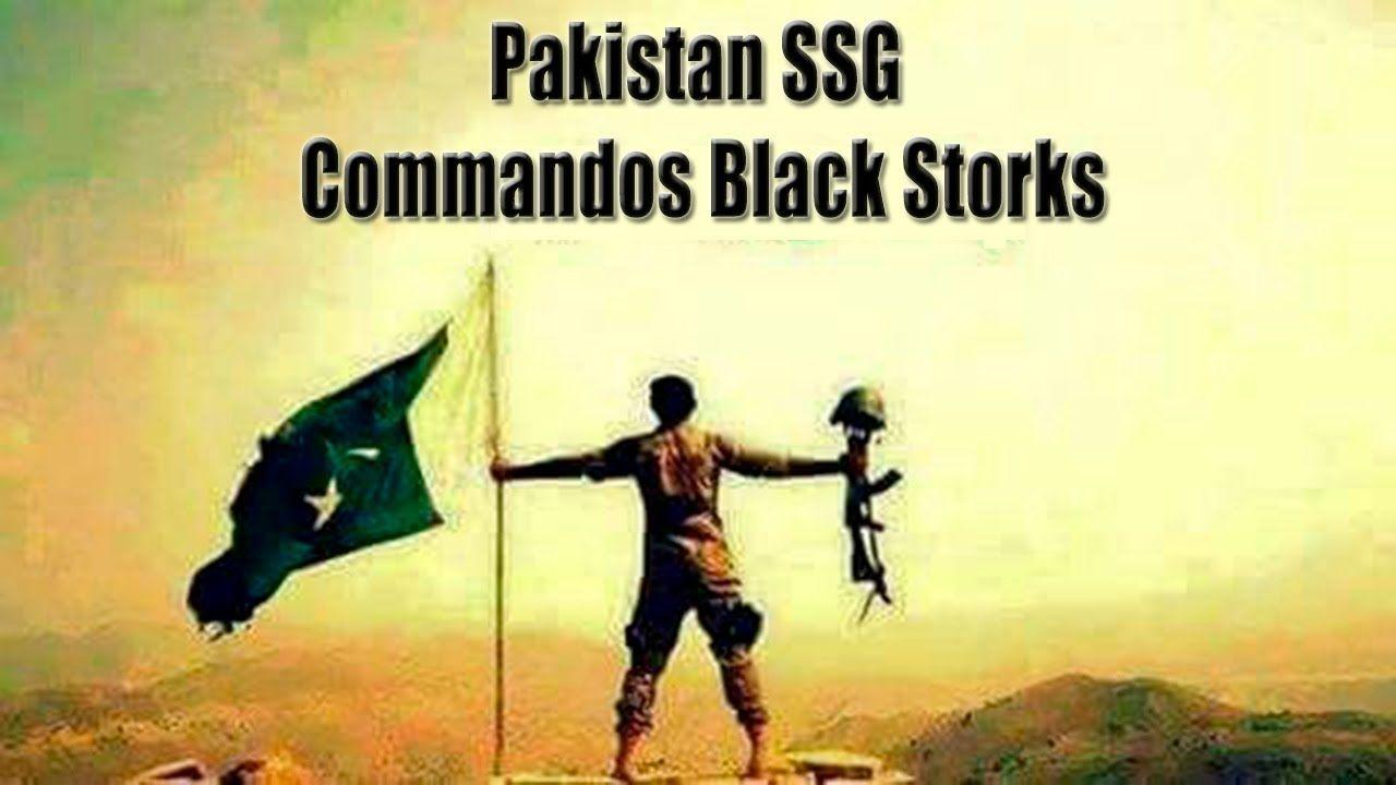 Pakistan Ssg Commandos Black Storks Military Training