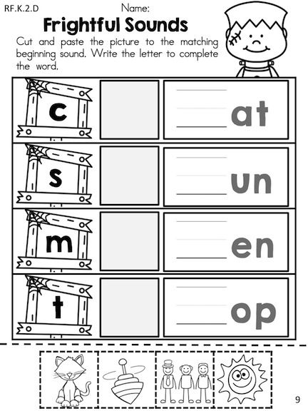 Frightful Sounds Children Match Pictures To Letters By Initial Sou Kindergarten Language Arts Worksheets Language Arts Worksheets Kindergarten Language Arts Halloween worksheets pic word matching