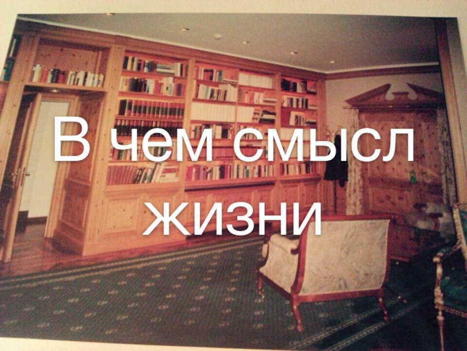 http://cpsy.ru/cit1236.htm
