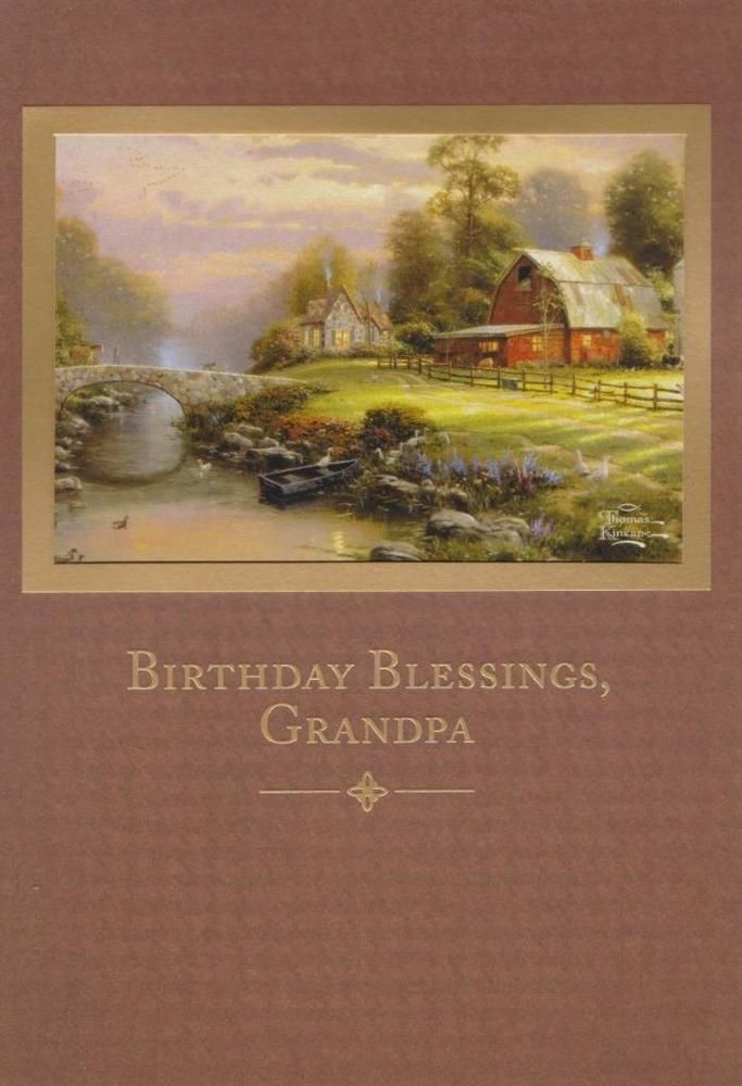 Christian Greeting Card Birthday Grandpa Thomas Kinkade