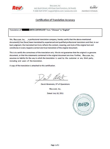 Letter template translation certification certified application get letter template translation certification certified application get birth certificate yadclub Images