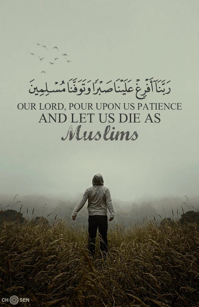 ر ب ن ا أ ف ر غ ع ل ي ن ا ص ب ر ا و ت و ف ن ا م س ل م ين Quran Verses Quran Quotes Verses Islamic Quotes Quran