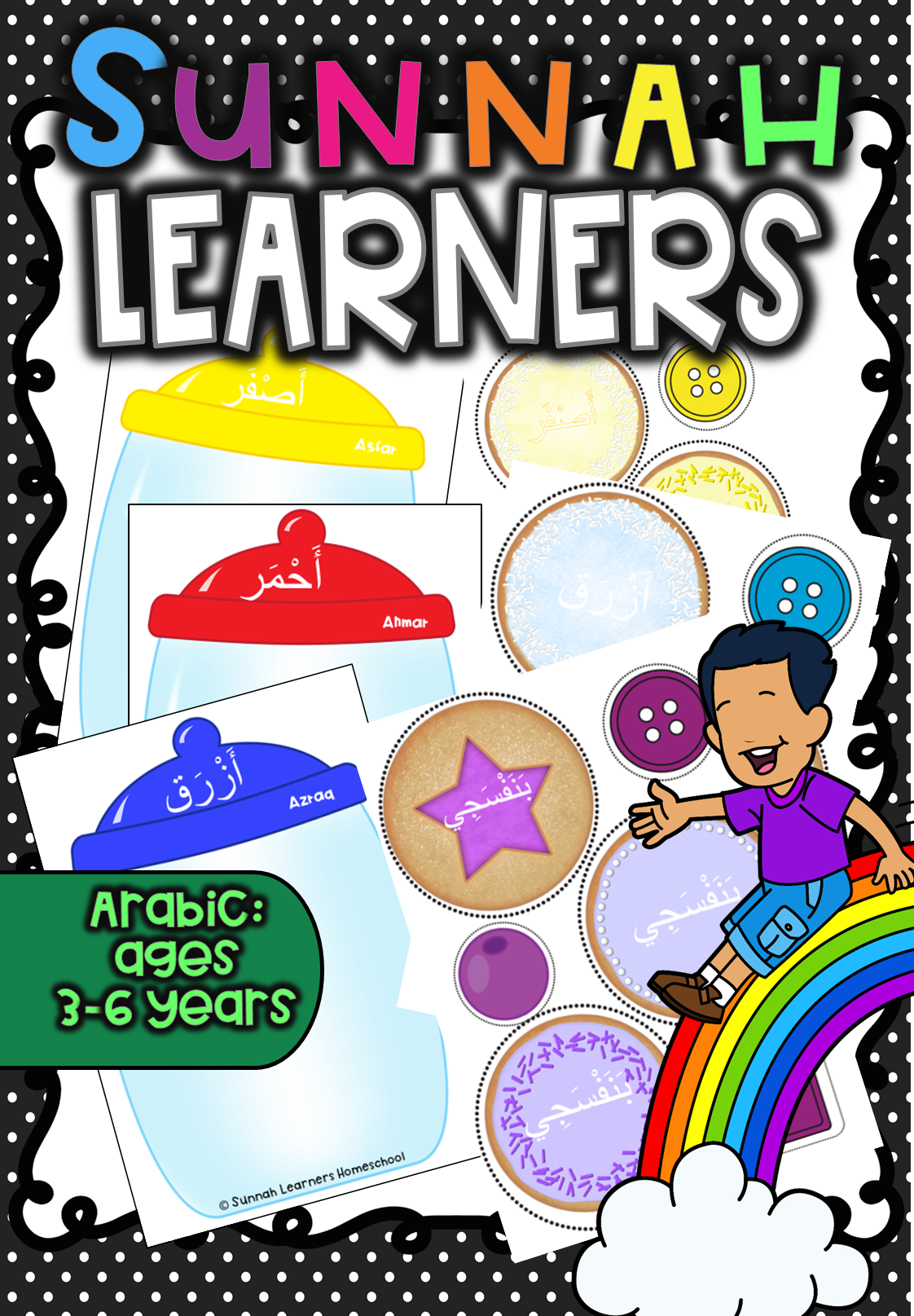 Cookie Jar Colors Arabic Sunnah Learners