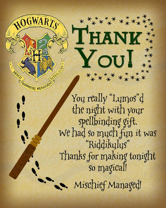 Printable Thank You Card Harry Potter Inspired With Hogwarts Crest