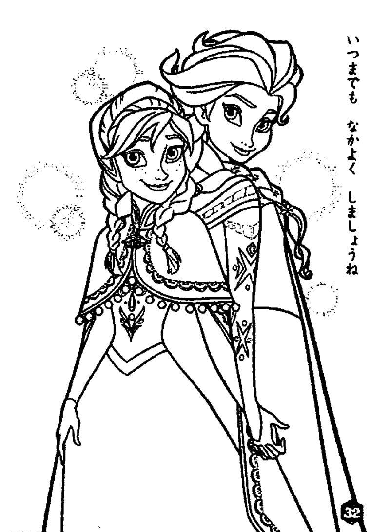 アナと雪の女王 ぬりえ無料の画像 2020 キャラクター 塗り絵 ディズニーの塗り絵 ぬり絵