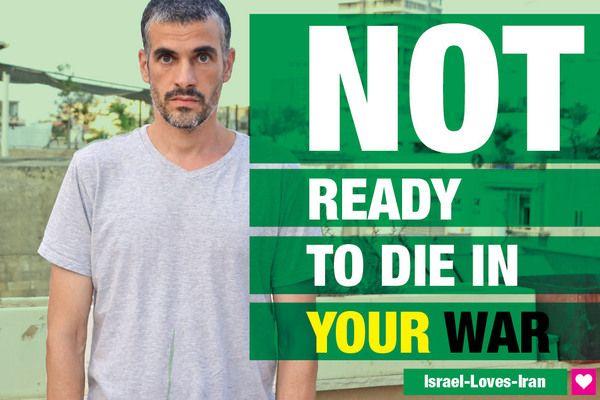 http://www.israelovesiran.com/blog/#  ronny