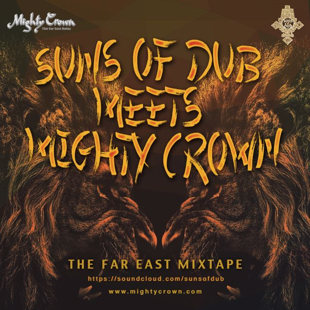 Greetings suns of dub x mighty crown mixtape ft addispablo greetings suns of dub x mighty crown mixtape ft addispablosseroyalronixx m4hsunfo
