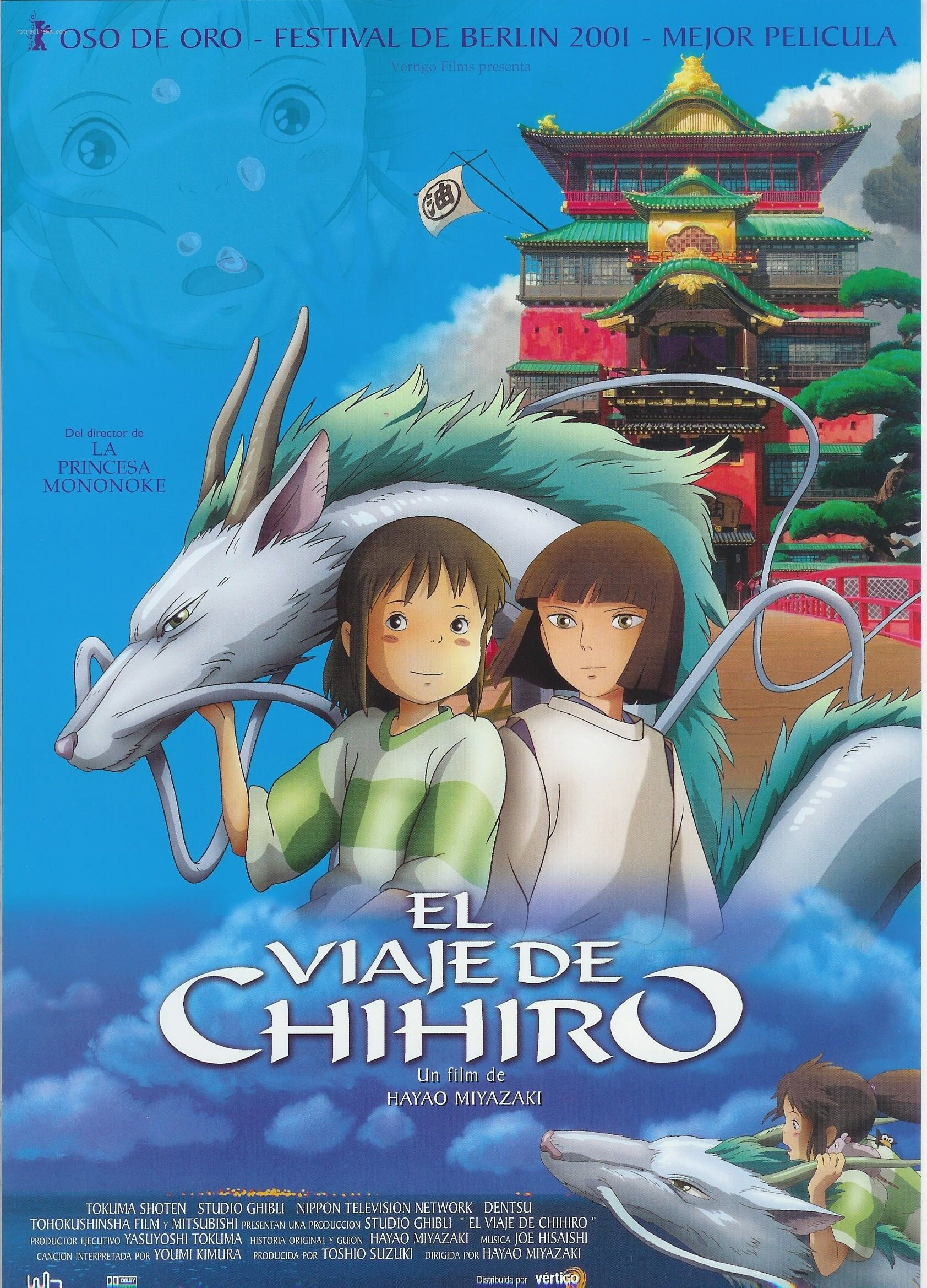 Chihiro Stream