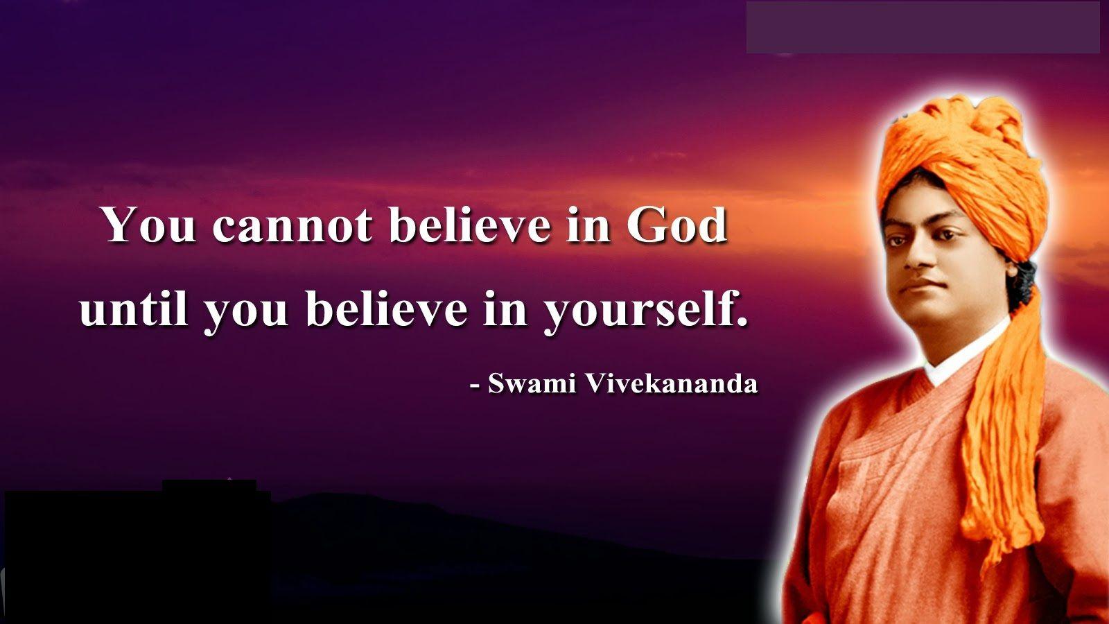 Image result for swami vivekananda jayanti 2018