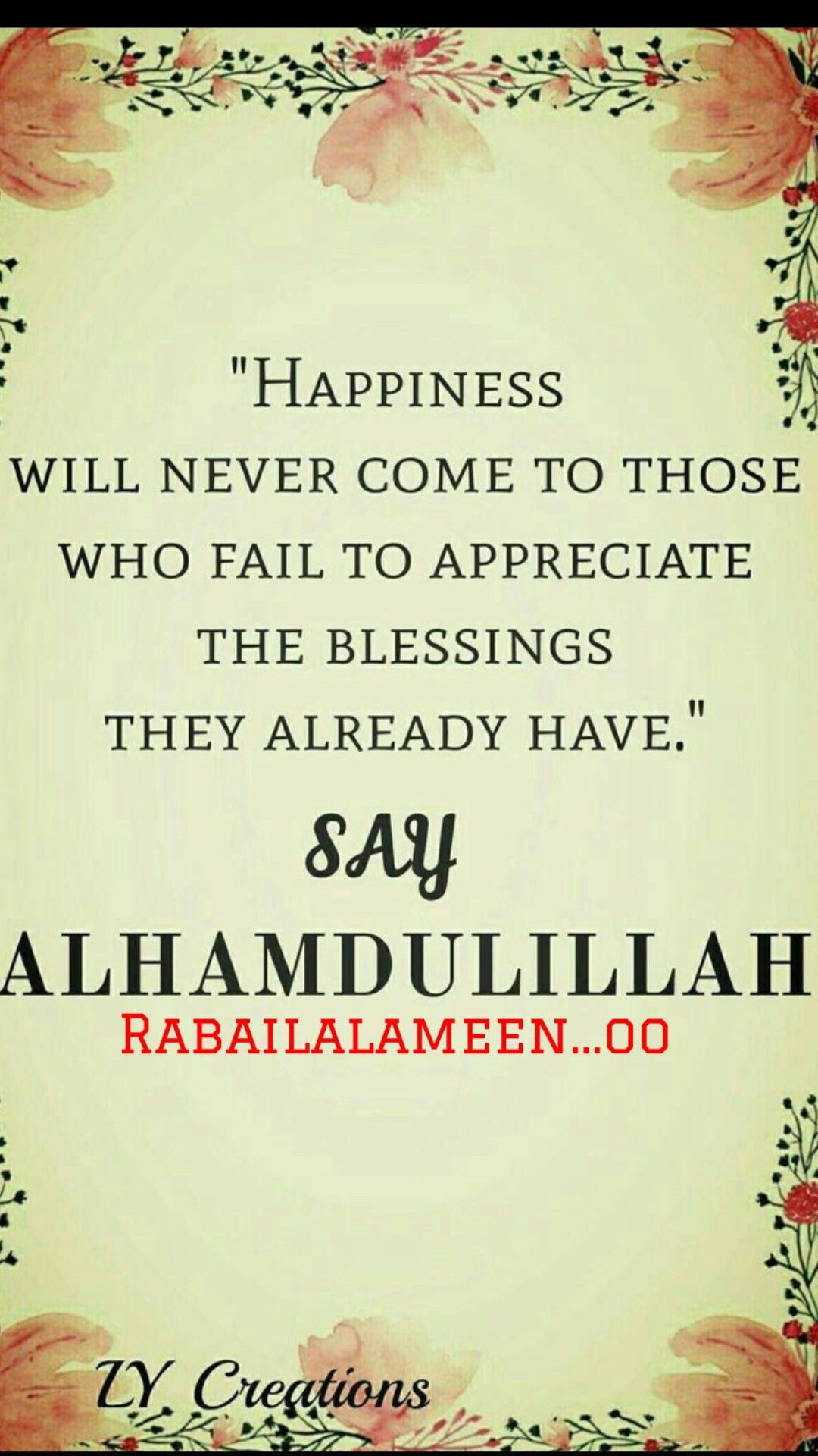 Positive Thinking Quotes From Quran: Pin By Yasmina Said On Inspirational Islamic Quotes