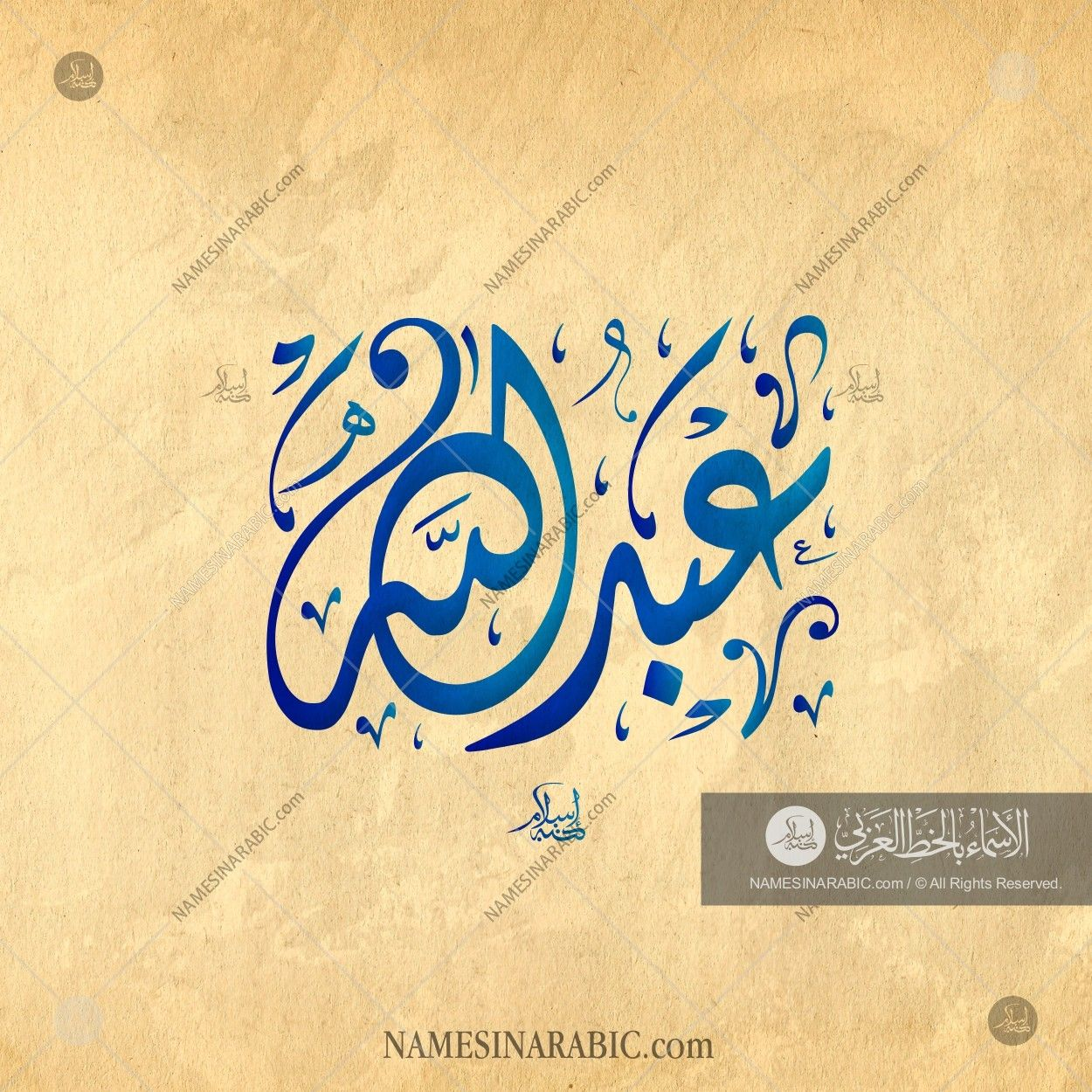 Abdullah عبد الله Names In Arabic Calligraphy Name 6851 Calligraphy Name Islamic Art Calligraphy Islamic Caligraphy Art