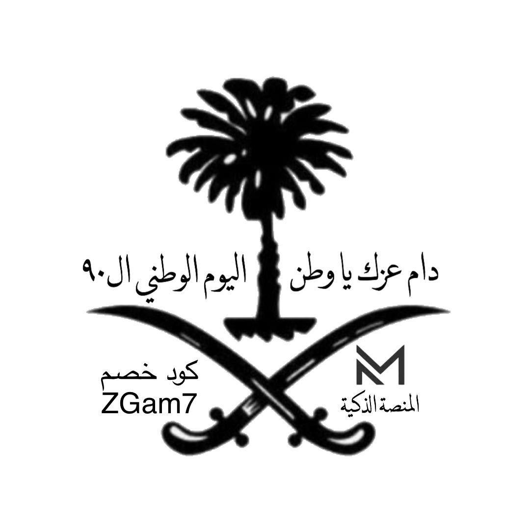 استخدم كود الخصم كوبون الدعوة Zgam7 Home Decor Decals Home Decor Decor