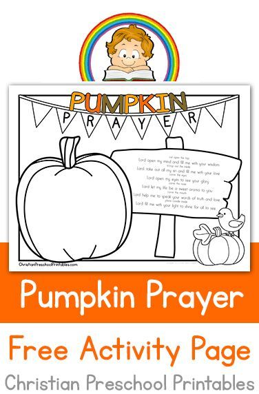 Pumpkin Prayer Coloring Page | Childrens church lessons ...