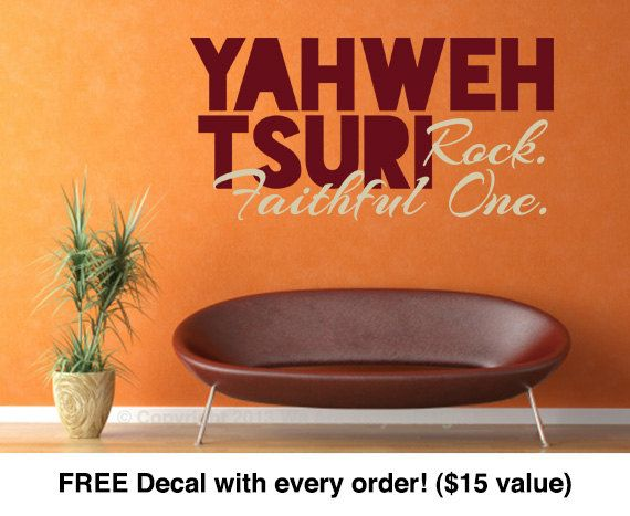 Christian Wall Art religious wall decals. abba (22 wide x 10.7 tall) code 051