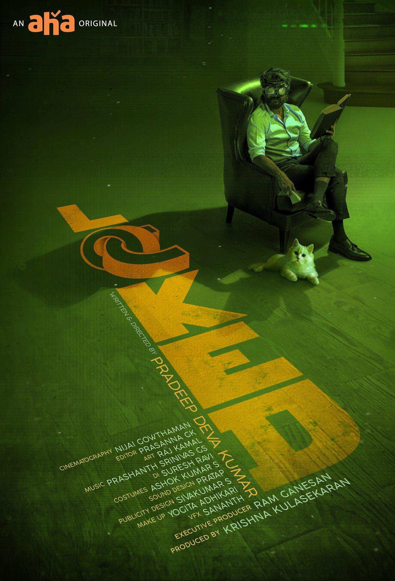 Locked Poster Design In 2020 Poster Motion Poster Poster Design