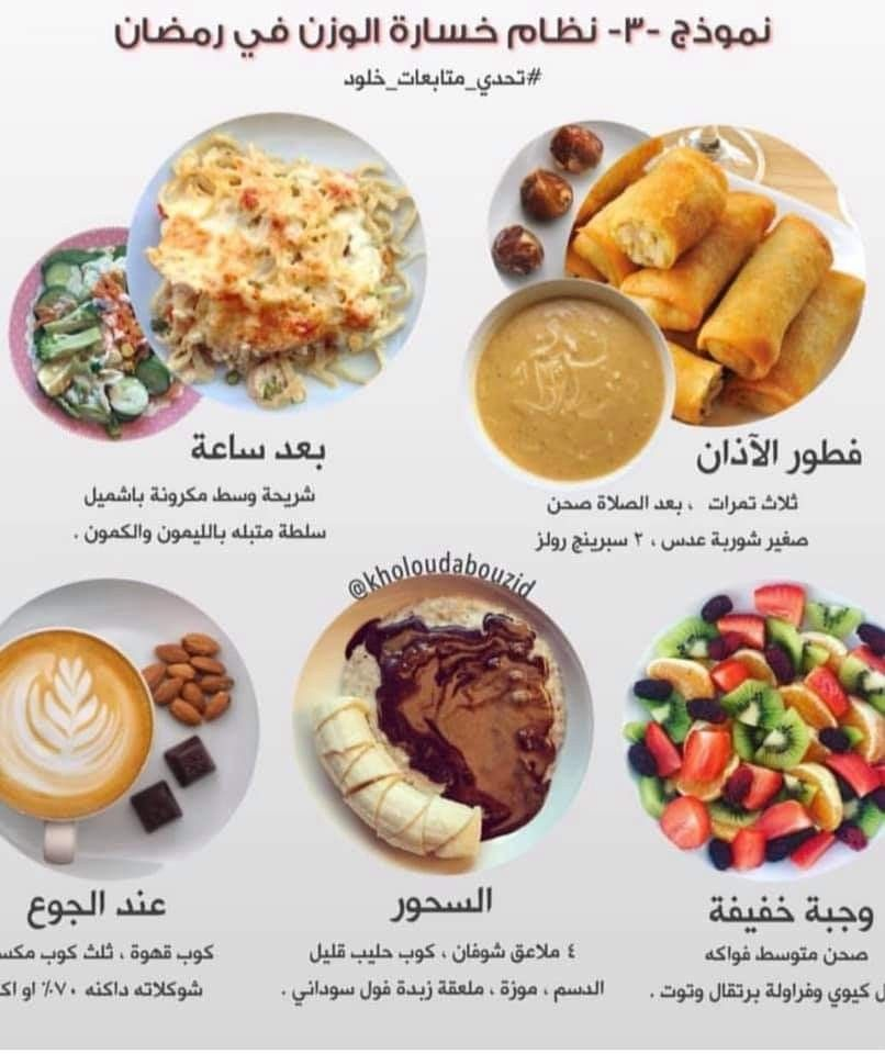 Pin By Zeze Sadniss On Beauty Skin Care Routine In 2020 Health Facts Food Health Fitness Food Healty Food