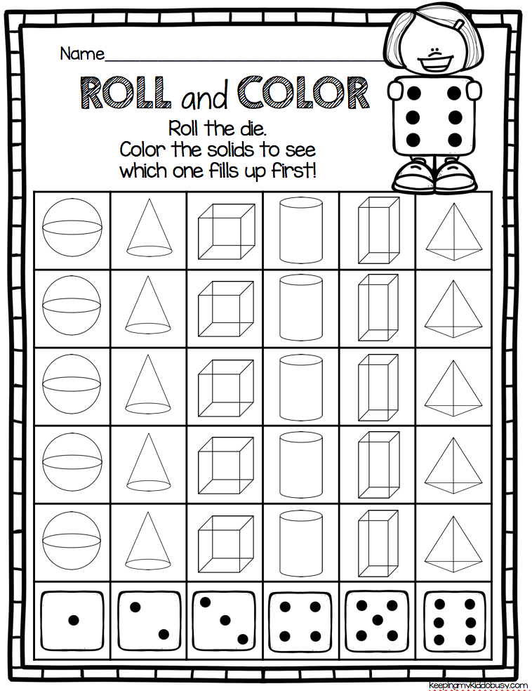 Kindergarten Geometry Unit Freebies Kindergarten Worksheets