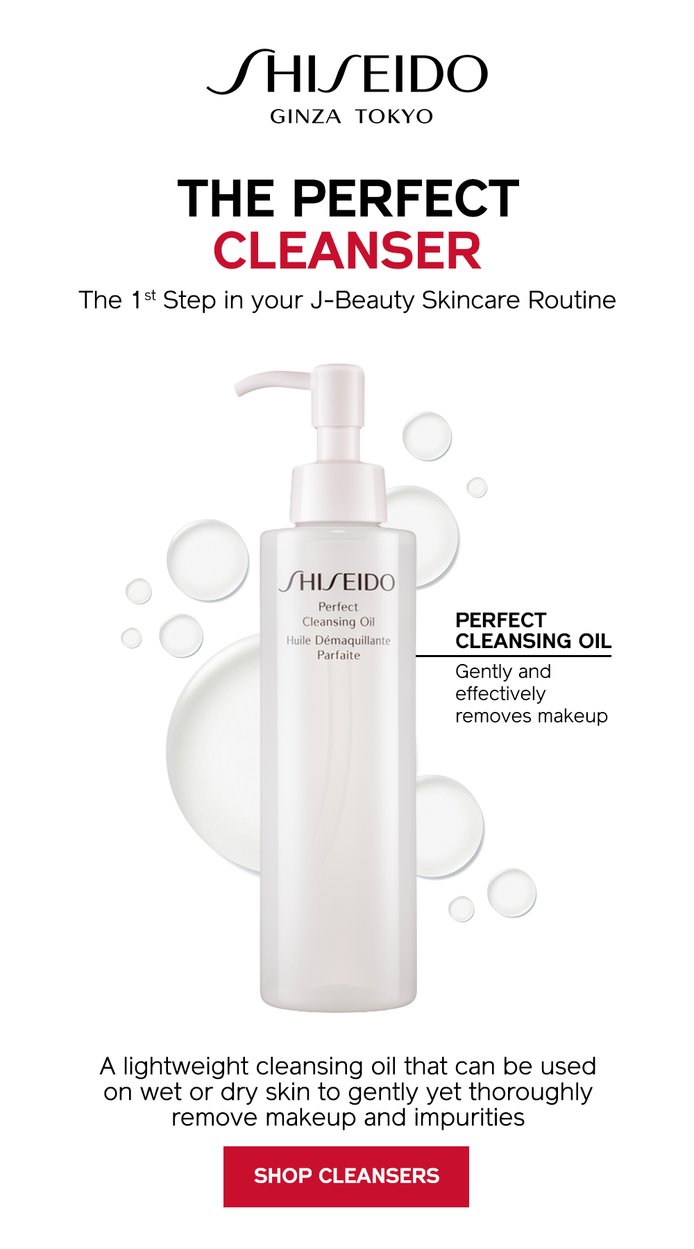 Perfect Cleansing Oil Shiseido Cleansing Oil Dry Skin Makeup Beauty Skin Care