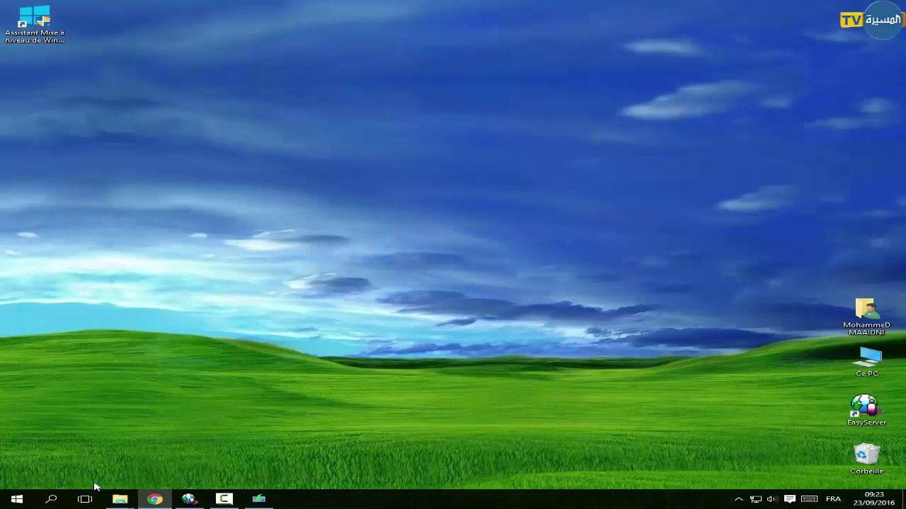 حل مشكل عدم انطفاء الحاسوب في وينداوز 10 Windows 10