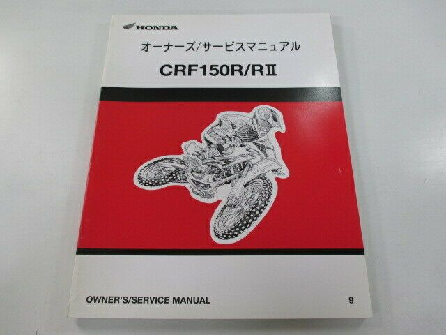 Ebay  Sponsored Honda Genuine Used Motorcycle Service Manual Crf150r Rii Ke03 7077