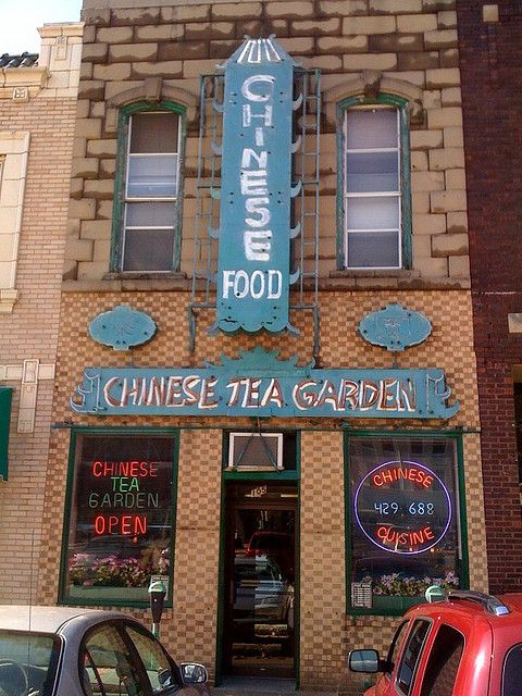Decatur Il Chinese Tea Garden Decatur Illinois Decatur Chinese Tea
