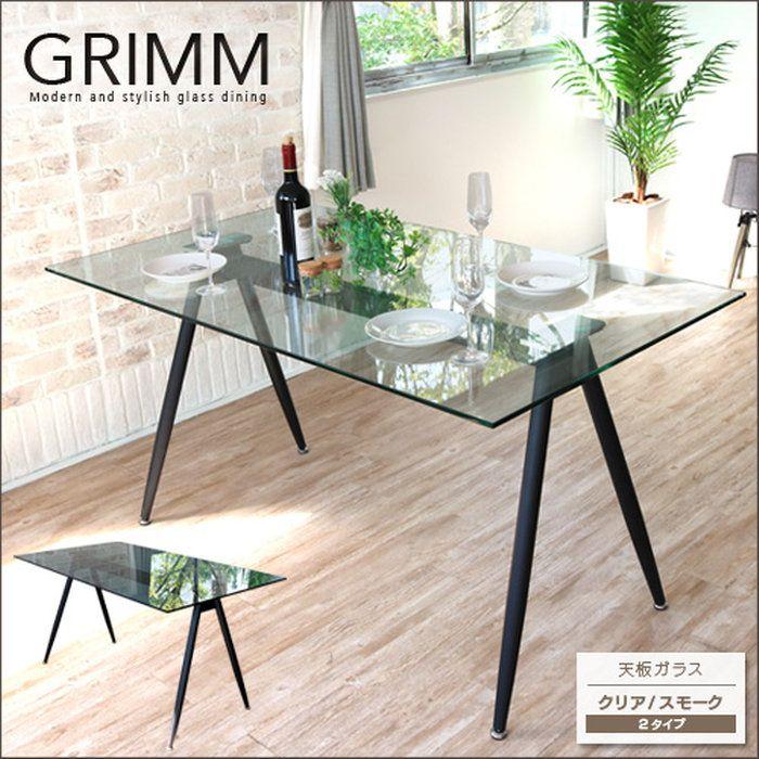 ダイニングテーブル140ガラステーブル強化ガラス黒ブラックモノトーン