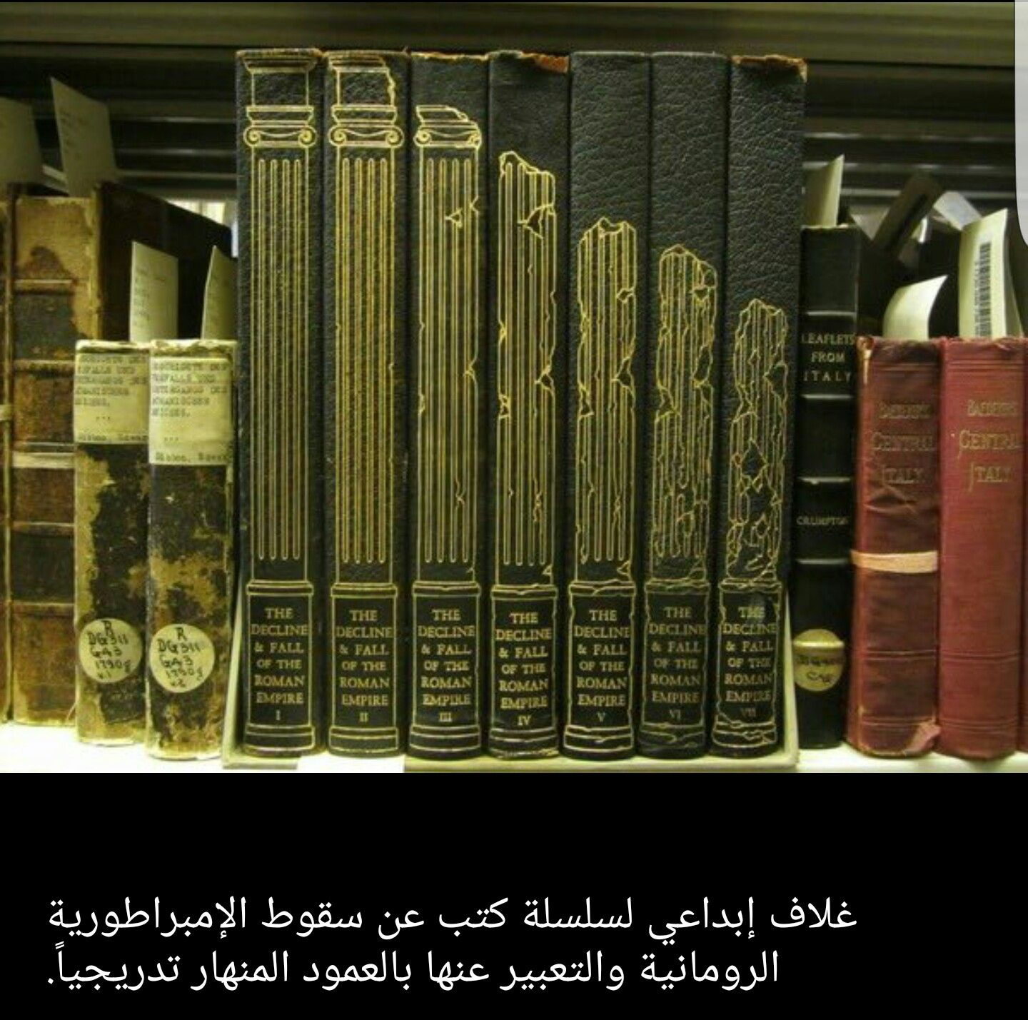 Pin By حاطب ليل On هل تعلم Book Spine Design Book Design Roman Empire