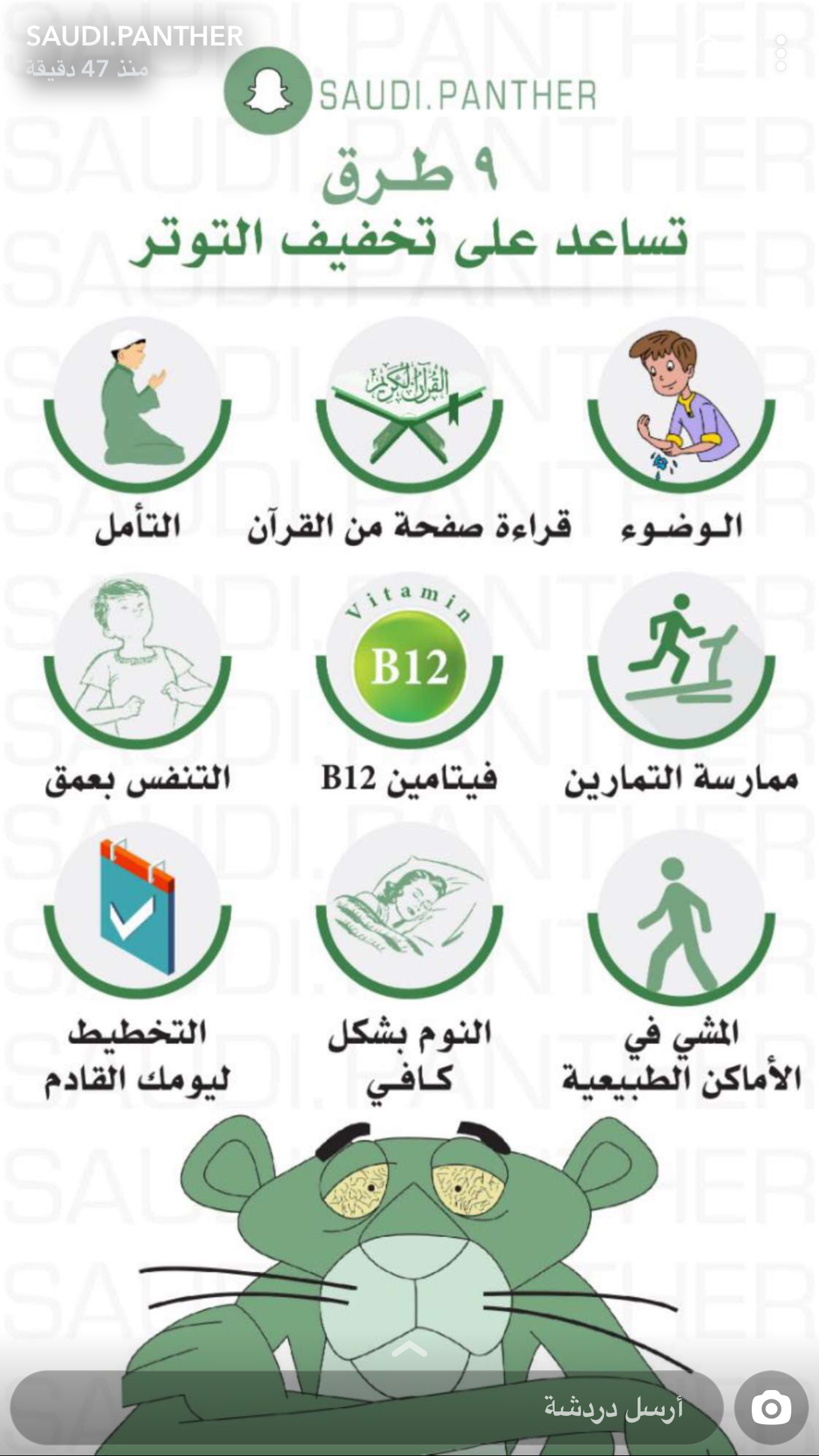 Pin By Dalia Elshorbagy On أدعية Knowledge Quotes English Words Famous Quotes