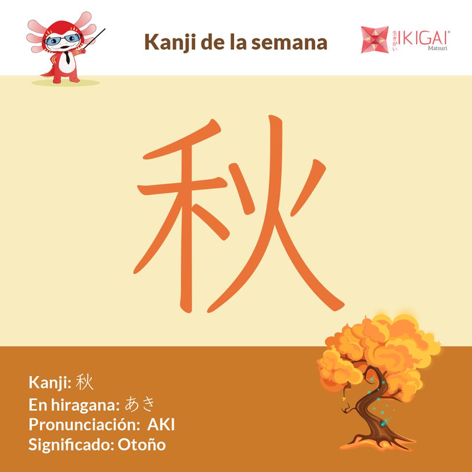 Otoño 秋 en 2020 | Palabras japonesas en español, Palabras japonesas,  Hiragana