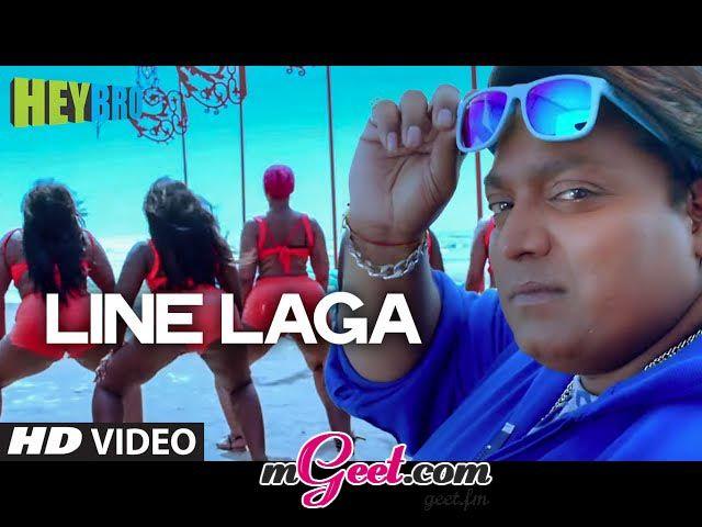 Hey Bro full movie download in hindi hd 1080p