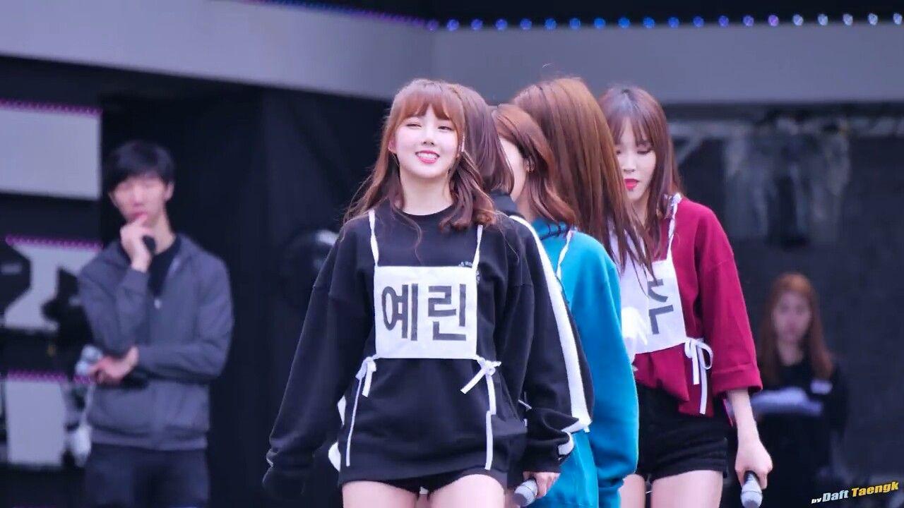 예린, 여자친구, Yerin, Gfriend