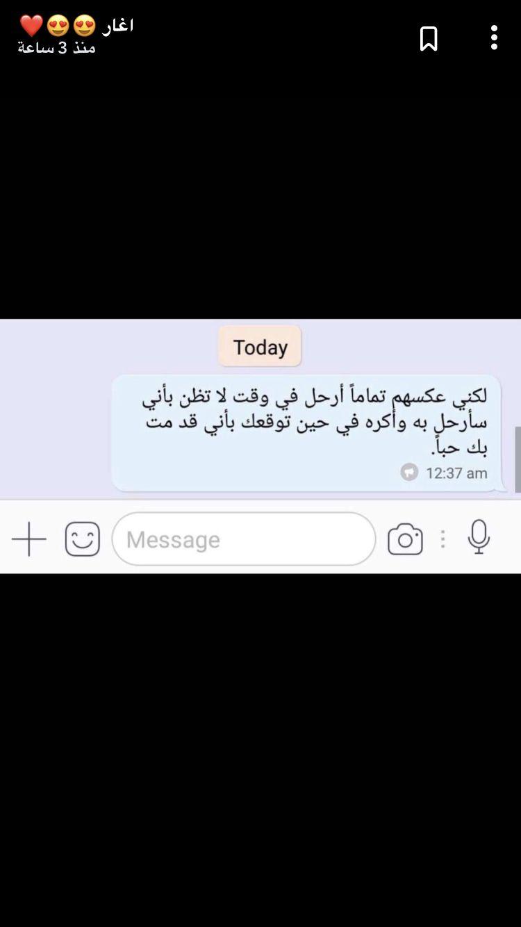 خلفيات صور افتار هيدر تمبلر صوره صور كلام Words Arabic Words Photos Tumblr