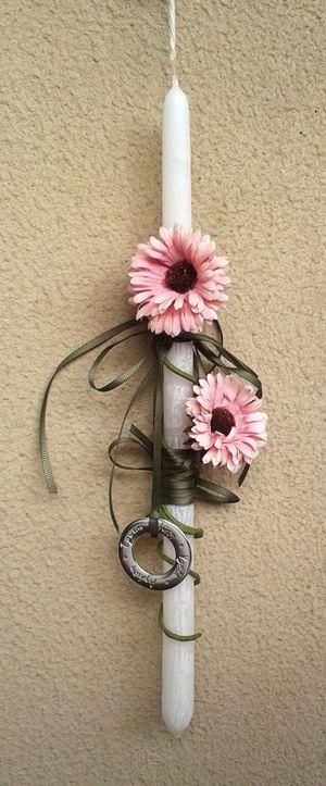 Λαμπάδα πάσχα 2012 2 μαργαρίτες - κύκλος ζωής!
