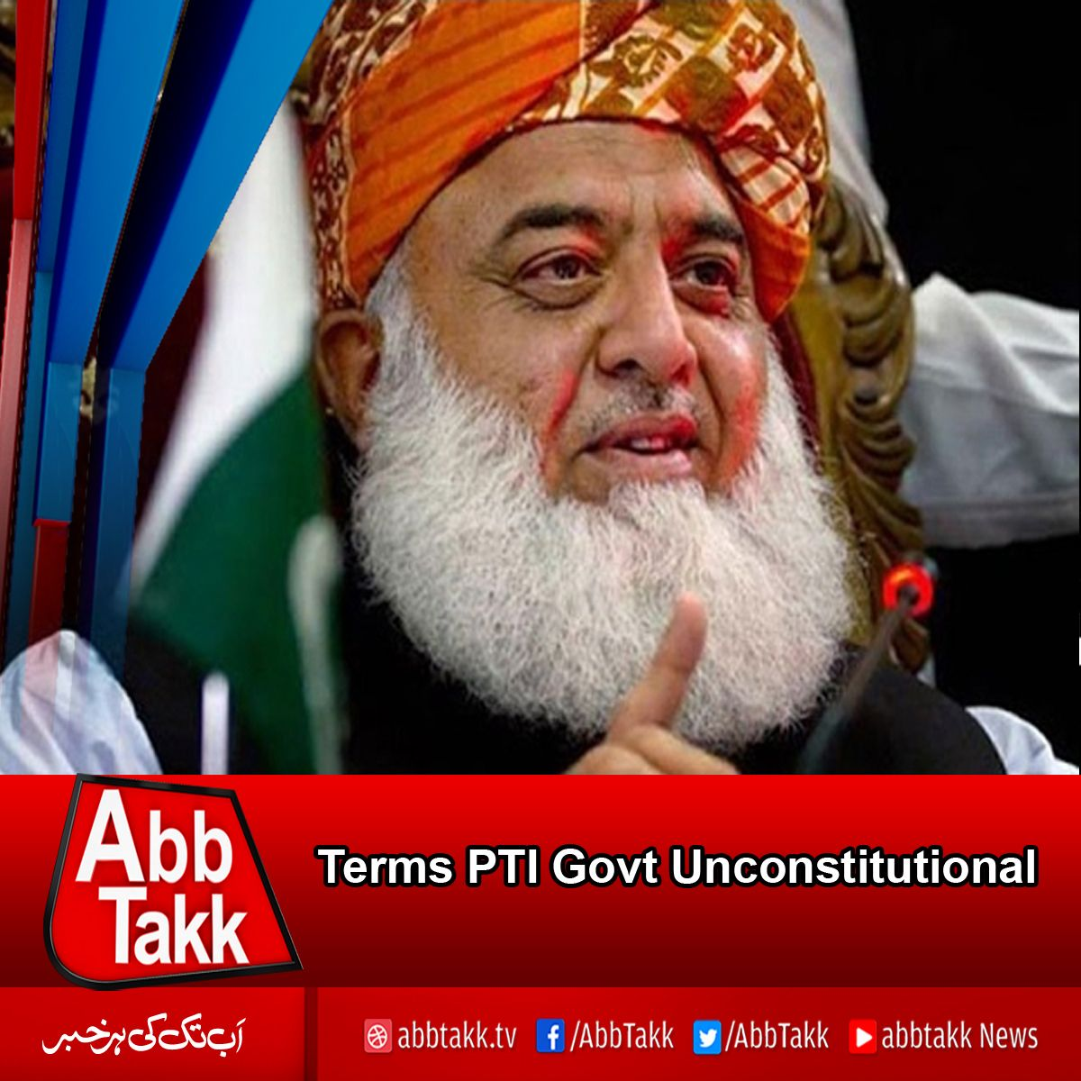 Pin By Majid Siddiqui On Abb Takk Tv World News Today Headlines Today Resignation