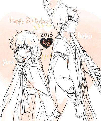 Hak and Yona.