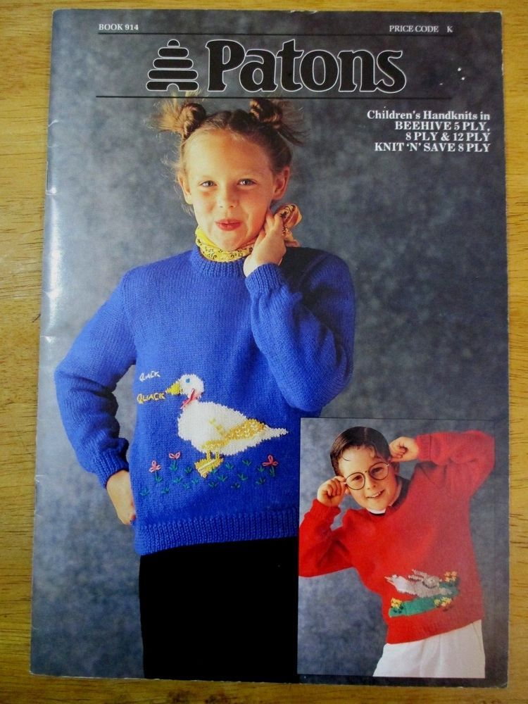 PATONS CHILDREN'S KNITTING PATTERN 5, 8 12, PLY BOOK NO ...