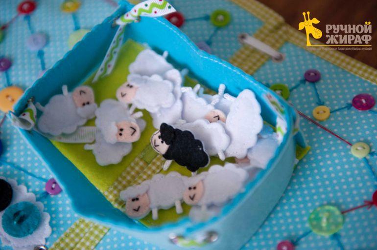 """Развивающая книга """" Как приручить дракона"""" - Рукоделие - Babyblog.ru"""