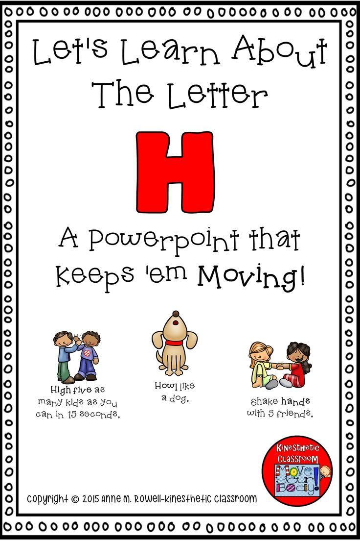 ALPHABET LEARNING FOR KIDS - PowerPoint PPT Presentation