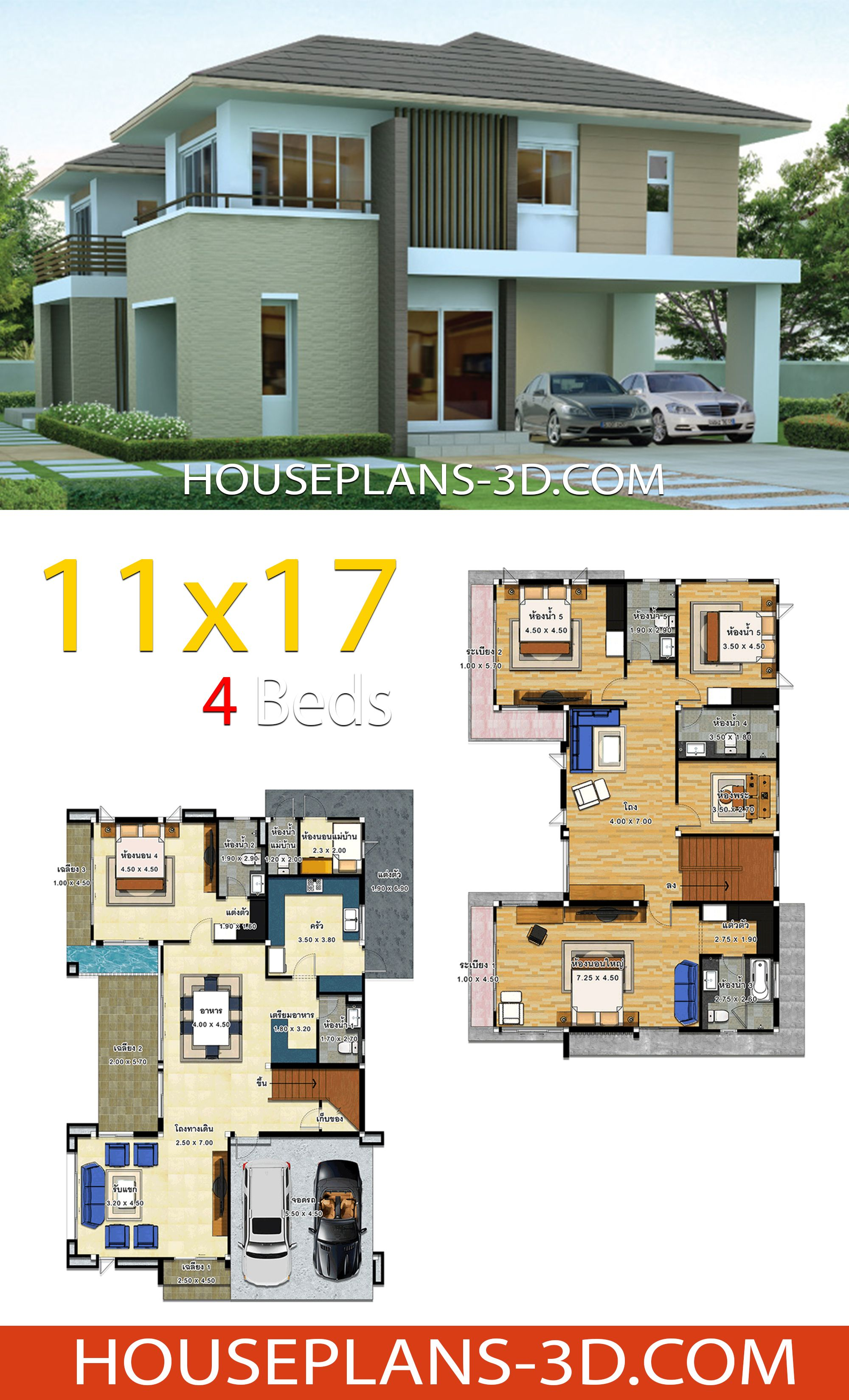 House Design 11x17 With 4 Bedrooms House Plans 3d House Plans House 4 Bedroom House Plans
