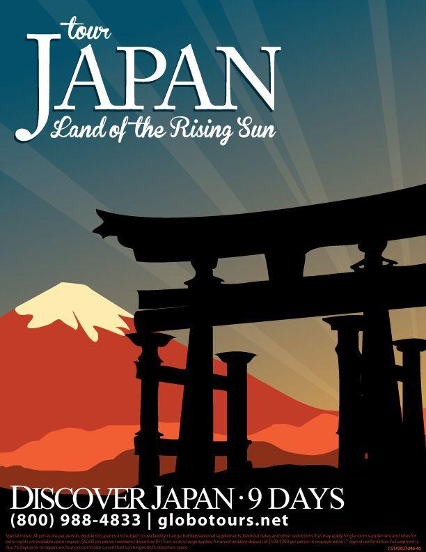 Visit Japan Vintage Travel Fridge Magnet