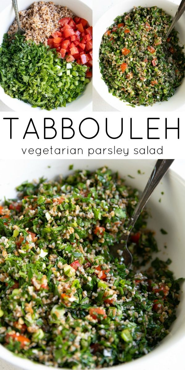 Tabbouleh (Tabouli Salad Recipe) - The Forked Spoo