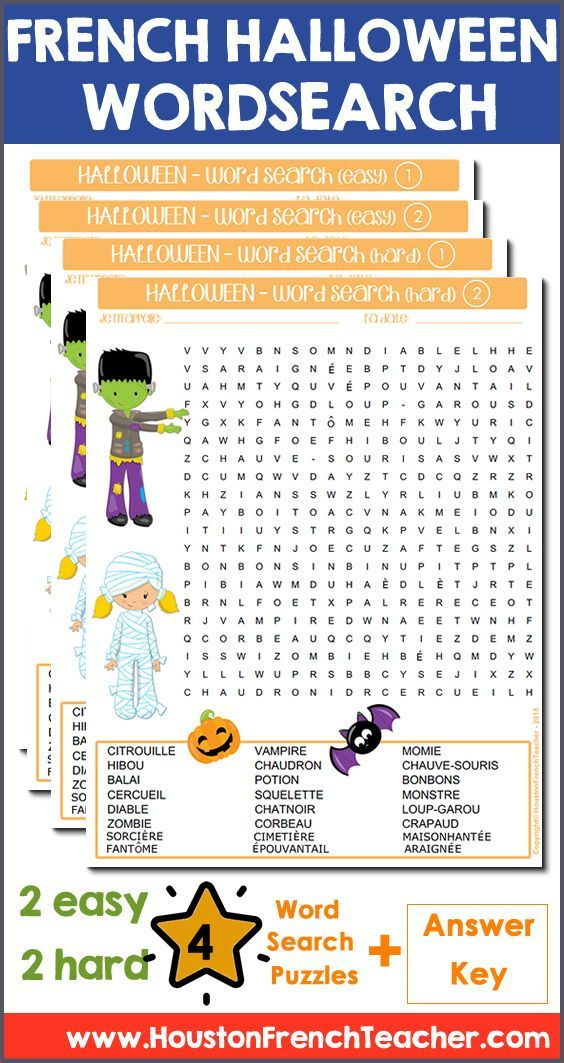 French Halloween Word Search (wordsearch) Activity