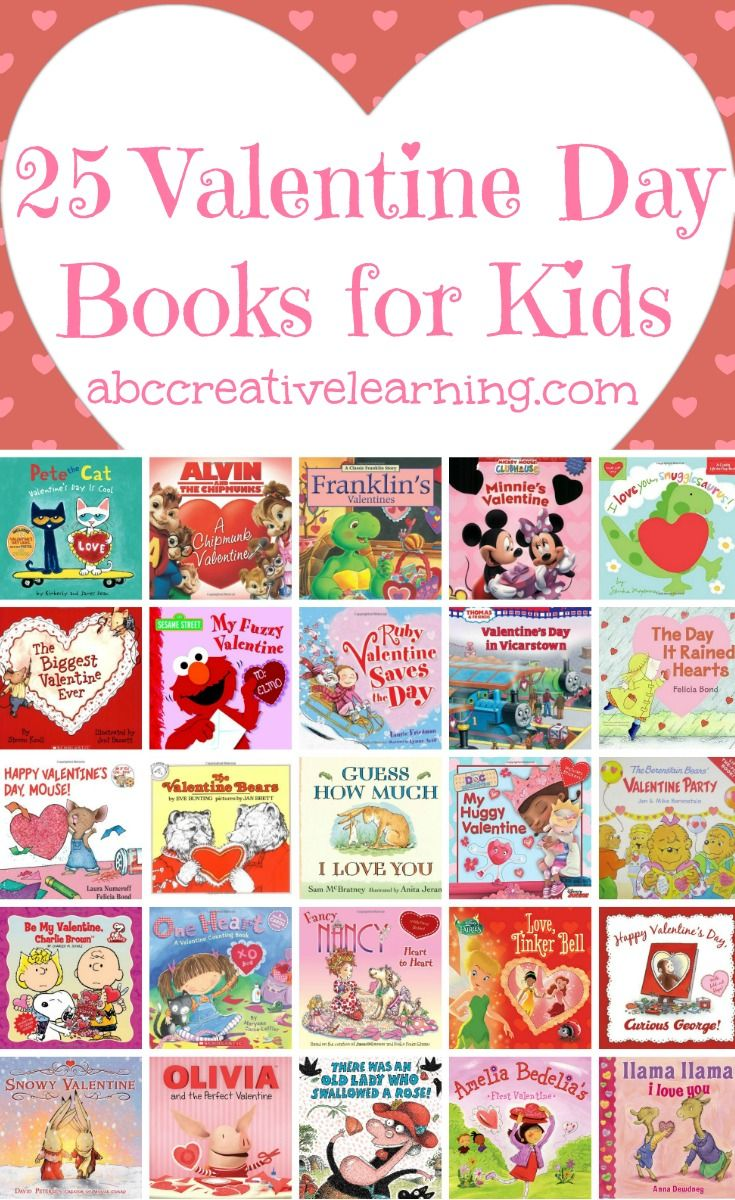 25 valentine day books for kids perfect for toddlers preschoolers and kindergartners