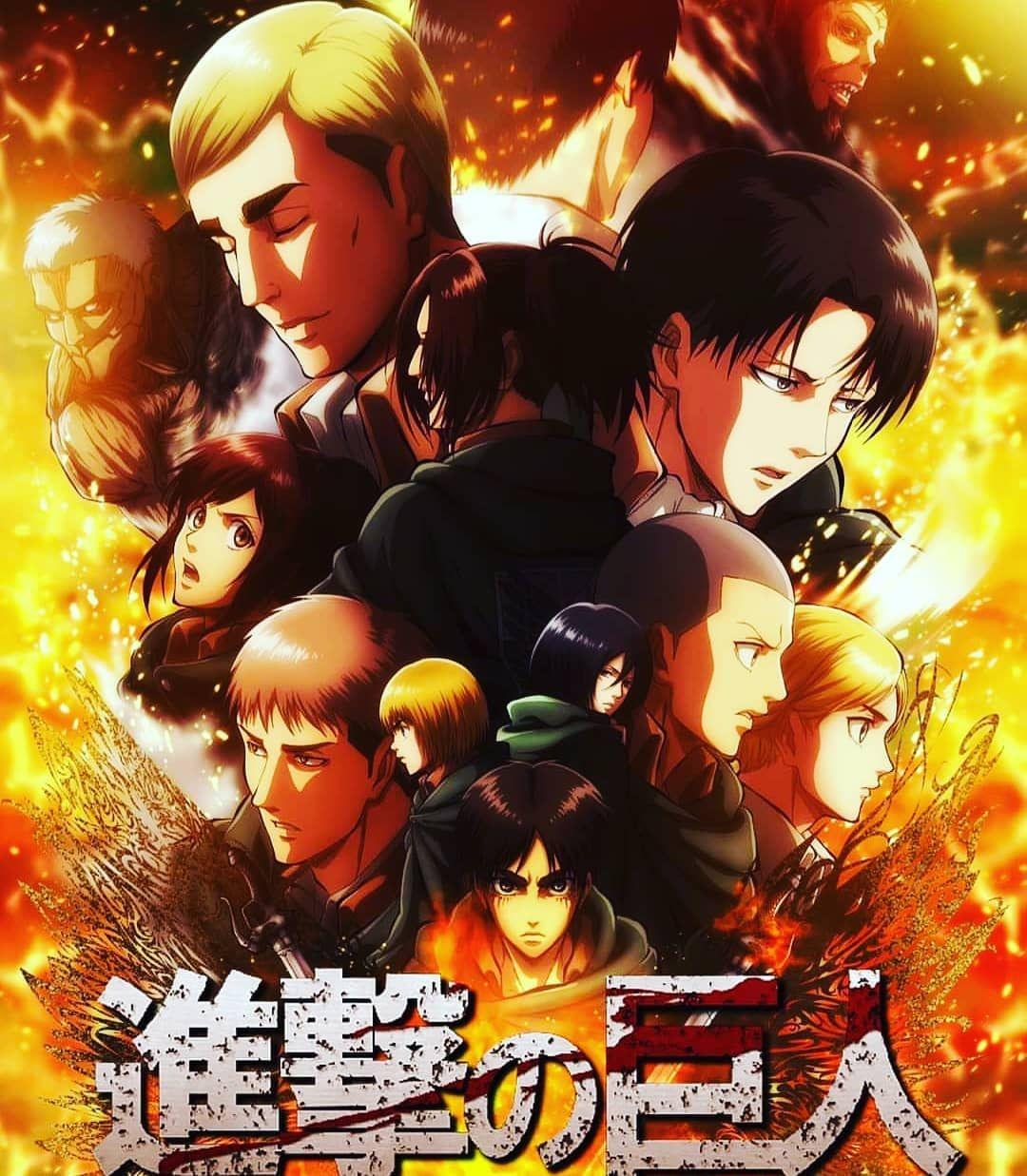 Fanart... Attack on titan anime, Attack on titan season
