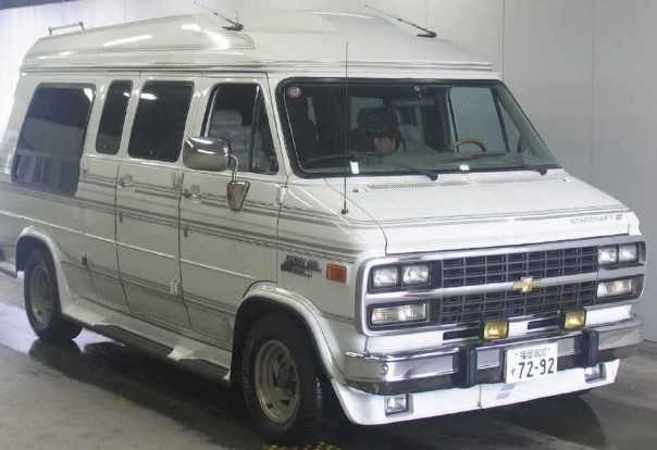 GMC Camper Van
