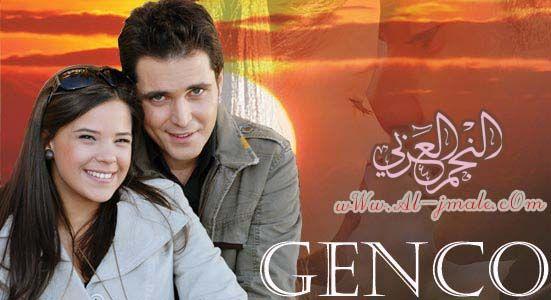 مسلسل الحلم الضائع - الحلقة 17 السابعة عشر مدبلجة للعربية HD